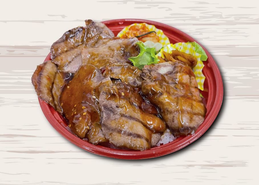 牛タン焼肉丼